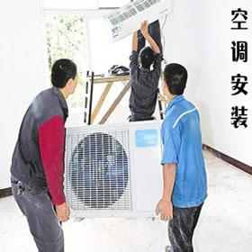 北京大金空调移机服务